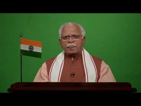 Embedded thumbnail for CM Shri Manohar Lal's message on the 54th Foundation Day of Haryana