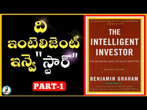 The Intelligent Investor Book Summary In Telugu   Part 1/4   Benjamin Graham   IsmartInfo
