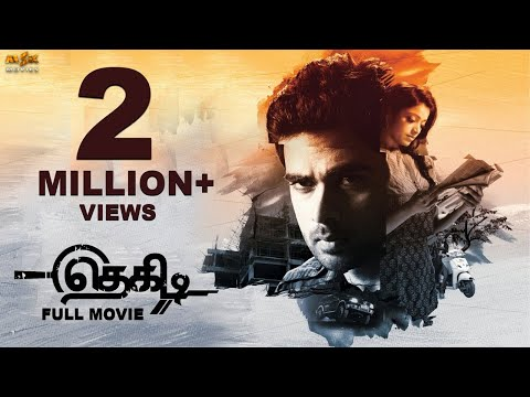 Thegidi (தெகிடி ) 2014 Tamil Full Movie W/ ENG SUB  - Ashok Selvan, Janani Iyer