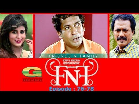 Drama Serial | FnF | Friends n Family | Epi 76 -78 | Mosharraf Karim | Aupee Karim | Shokh | Nafa