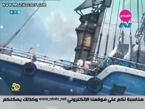 القبطان عزوز الحلقة 36 سمكة السلام