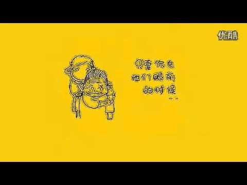 感恩父母漫畫影片