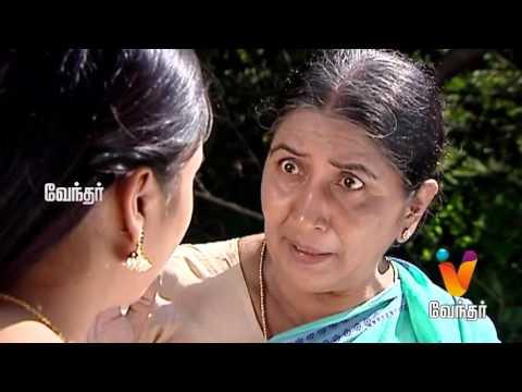 Suryavamsam--04-04-2016-Epi-219