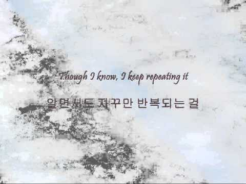 2AM – 잘못했어 (I Was Wrong) [Han & Eng]