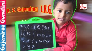 LKG Boy Write Small Alphabet Letters a-z | ABC Video for Kids