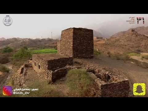#شاهد .. فيلم الباحة طبيعة خلابة يبرز التراث والتليد والطبيعة الخلابة والطقس البديع