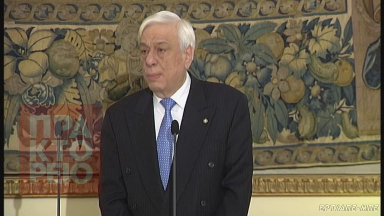 Δήλωση Π. Παυλόπουλου στο γεύμα προς τιμήν του Προέδρου της Ιταλικής Δημοκρατίας
