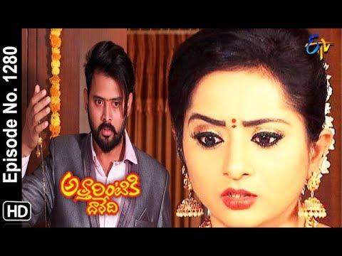 Attarintiki Daredi | 11th December 2018 | Full Episode No 1280 | ETV Telugu