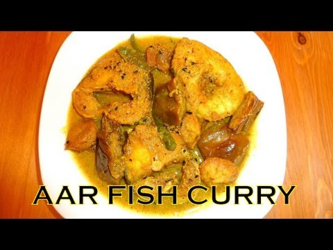 Video AAR / AIYER MACHER SORSHE JHOL - Sperata Aor Fish Curry download in MP3, 3GP, MP4, WEBM, AVI, FLV January 2017