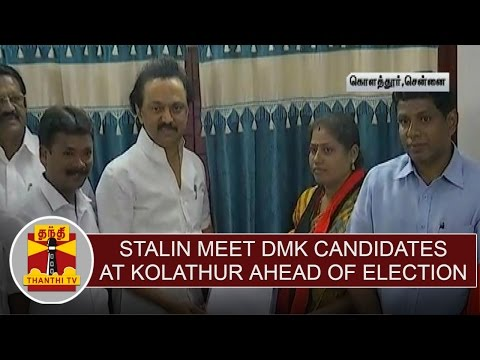 Local-Body-Elections--M-K-Stalin-meet-dmk-candidates-discuss-on-election-at-Kolathur-constituency
