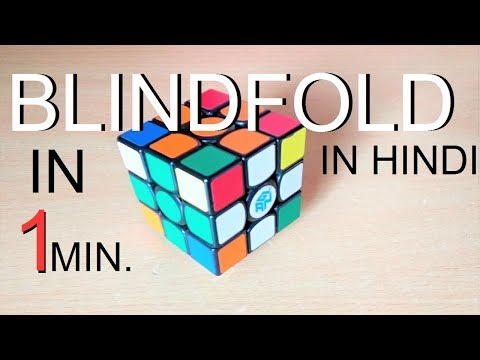 How to Solve Rubik's Cube BLINDFOLD in 1min (Old Pochmann)