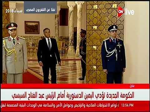 القناة الاولى الدكتور هشام عرفات يؤدى اليمين الدستورية وزيرا للنقل