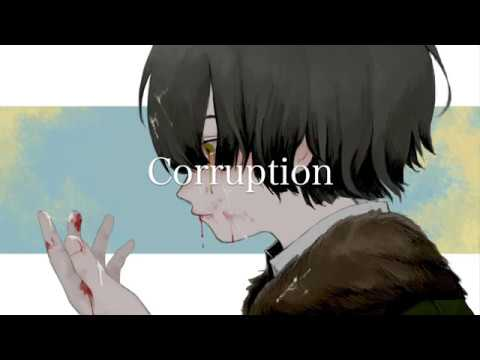Corruption/大沼パセリ