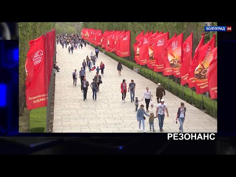 Туристический потенциал Волгоградской области. Выпуск от 07.02.2020