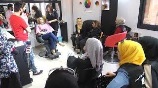 يوم دراسي في أكاديمية سائد جراد بإستضافة أخصائية التجميل روان يحيى