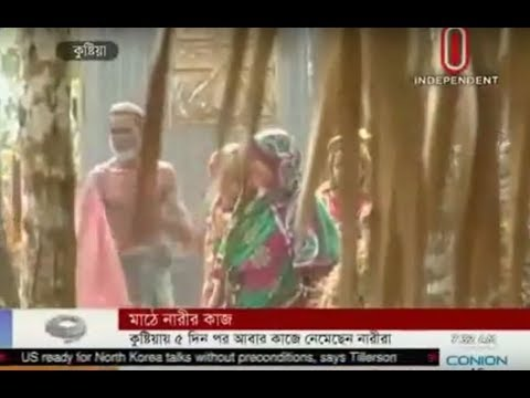 Women go to work again in Kusnthia after 5 days (14-12-2017)