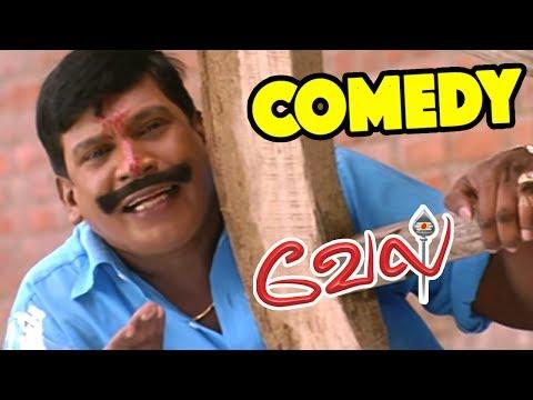 Video Vel | Vel full Movie | Vel Tamil Movie scenes | Vadivelu best comedy scene | Asin falls for Suriya download in MP3, 3GP, MP4, WEBM, AVI, FLV January 2017