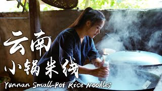 Small-pot rice noodles - the authentic YunNan street food delicacy