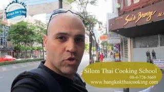 לבשל בבנגקוק \ סדנת בישול בתאילנד