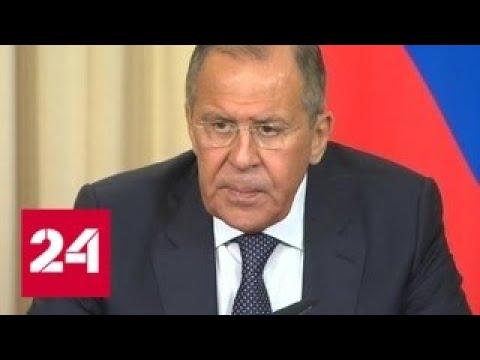 Сергей Лавров примет участие в Генеральной ассамблее ООН в Нью-Йорке  - Россия 24