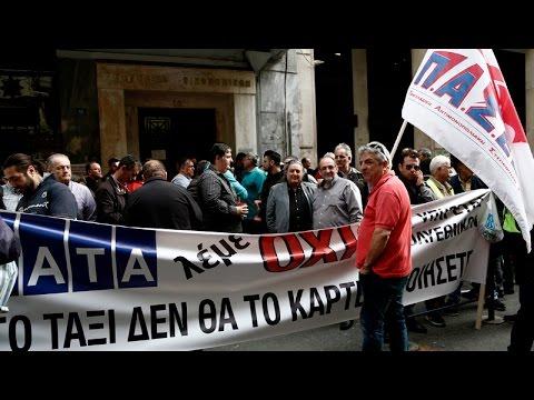 24ωρη πανελλαδική απεργία ιδιοκτήτων ταξί