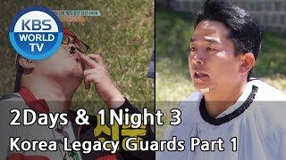 Nonton 2 Days & 1 Night - Season 3 : Korea Legacy Guards Part 1 [ENG/THAI/2017.05.14] Film Subtitle Indonesia Streaming Movie Download
