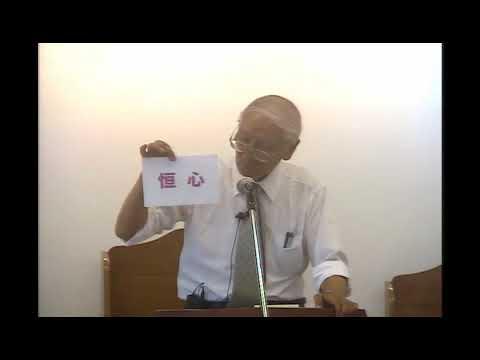 2017年7月22日「神の国と神の義を求めなさい」中村芳勝牧師