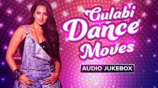 "Enjoy these Sonakshi Sinha's best dance moves songs.Radha NachegiDhokha DhadiKeedaSaree Ke Fall SaChichora PiyaGandi BaatTEVARIFFICMat Maari Radha NachegiSinger: Ritu Pathak, Shabab Sabri & Danish SabriMusic: Sajid-WajidLyrics: Kausar MunirDhokha DhadiSinger: Arijit Singh & Palak MuchhalMusic: PritamLyrics: Nilesh Mishra & Swanand KirkireKeedaSinger: Himesh Reshammiya & Neeti MohanMusic: Himesh ReshammiyaLyrics: Shabbir AhmedSaree Ke Fall SaSinger: Antara Mitra and Nakash AzizMusic: PritamLyrics: Mayur PuriChichora PiyaSinger: Himesh Reshammiya, Shalmali KholgadeMusic: Himesh ReshammiyaLyrics: Sameer AnjaanGandi BaatSinger: Mika Singh & Kalpana PatowaryMusic: PritamLyrics: Anupam AmodTEVARIFFICSinger: Wajid, Imran Khan, Mamta Sharma, Mika Singh, Shruti Haasan, Ritu Pathak, Shabab Sabri & Danish SabriMusic: Sajid WajidLyrics: Sajid, Kausar Munir, Imran Khan, Danish SabriMat Maari Singer: Kunal Ganjawala & Sunidhi ChauhanMusic: PritamLyrics: Ashish PanditFor Mobile Downloads Click: http://m.erosnow.comFor CRBTSet ""Keeda"" as your caller tune http://111.93.115.200/TZ/WEB/CallerTune.aspx?refID=EIAJ4 OR SMS EIAJ4 to 56006Set ""Chichora Piya"" as your caller tune http://111.93.115.200/TZ/WEB/CallerTune.aspx?refID=EIAJ13 OR SMS EIAJ13 to 56006Set ""Radha Nachegi"" as your caller tune http://111.93.115.200/TZ/WEB/CallerTune.aspx?refID=EITEV8 OR SMS EITEV8 to 56006To watch more log on to http://www.erosnow.comFor all the updates on our movies and more:https://twitter.com/#!/ErosNowhttps://www.facebook.com/ErosNowhttps://www.facebook.com/erosmusicindiahttps://plus.google.com/+erosentertainmenthttp://www.dailymotion.com/ErosNowhttps://vine.co/ErosNow"