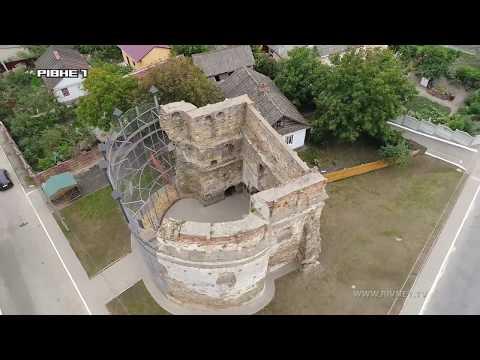Рівненщина містична:  друге життя Татарської вежі [ВІДЕО]