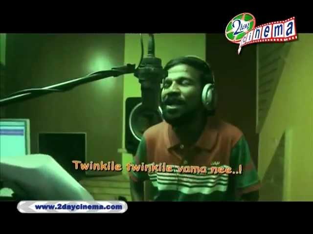 Vadakkel House Tengumpalli MP3 Download