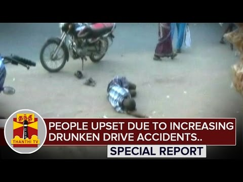 Vedasandur-People-disappointed-due-to-Increase-in-Accidents-due-to-Drunken-Driving-Thanthi-TV-06-03-2016