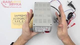 зарядное устройство узр-п-12-6,3-ухл3.1 ту16-91 иаже 435118.002 ту