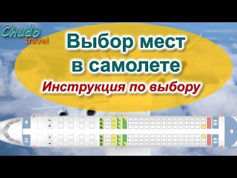 азур 3 руководство по эксплуатации паспорт