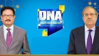 Video Hamid Mir kay Sansani khez inkashafat | DNA  | 27 April 2018  | 24 News HD MP3, 3GP, MP4, WEBM, AVI, FLV Mei 2018