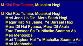 Video Kisi Roz Tumse - Kumar Sanu Alka Yagnik Duet Hindi Full Karaoke with Lyrics MP3, 3GP, MP4, WEBM, AVI, FLV Agustus 2018