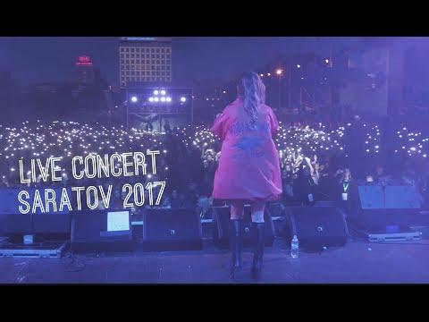 Elvira T - Концерт в Саратове 2017 (Live)