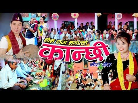 (अहिले सम्मकै उत्कृष्ट मौलिक कौरा गीत  | Kanchhi - कान्छी | By Muna Thapa & Khem Rana Magar - Duration: 11 minutes.)