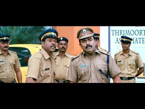 ദേ വരുന്നു സാറിന്റെ ലോട്ടറി... # Malayalam Movie Comedy Scenes # Malayalam Comedy Scenes