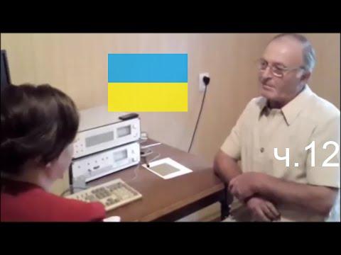Как записаться на прием, Сайт – Юзеф Криницкий ч12