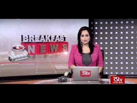 English News Bulletin – Aug 14, 2018 (8 am)