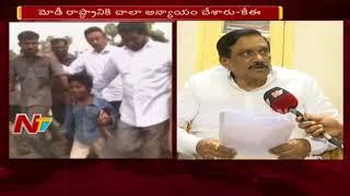 AP Deputy CM KE Krishnamurthy Face To Face || Fires On YSRCP & BJP Party