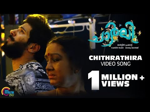 Chithirathira Song Video HD, Charlie - Dulquer, Kalpana