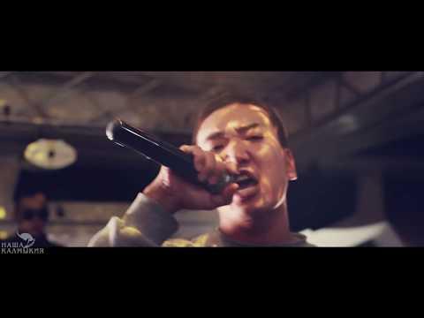 "Калмыцкий рэп артист BodonG - Namrin hur (prod.by BodonG) / Бодң - ""Намрин хур"""