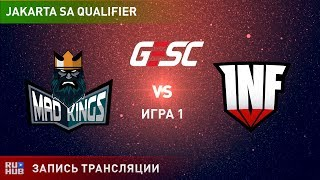 Mad Kings vs Infamous, GESC SA, game 1 [Mila]