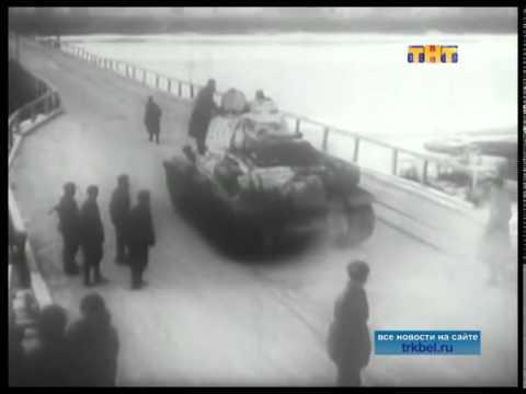 «На подступах к Победе» Висло-Одерская операция
