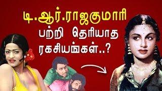 Video TR Rajakumari யார் தெரியுமா ? சொன்னா நம்பமாட்டீங்க MP3, 3GP, MP4, WEBM, AVI, FLV Agustus 2018