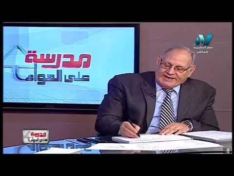 تفاضل وتكامل الصف الثالث الثانوي 2020 - الحلقة 3 - تابع الإشتقاق