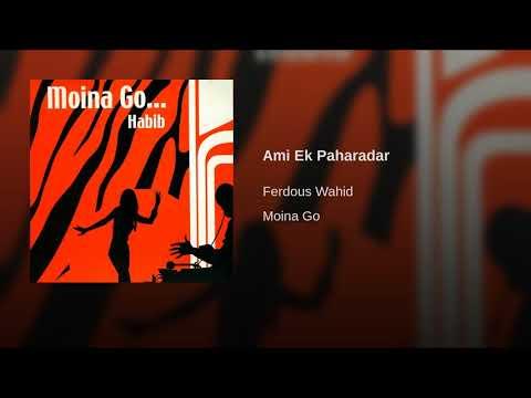 Ami Ek Paharadar