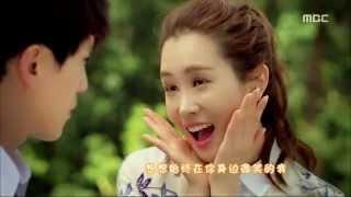 Video Lee Dong Wook Lee Da Hae ( Hotel King Parody ) Tanggun Song MP3, 3GP, MP4, WEBM, AVI, FLV Oktober 2018