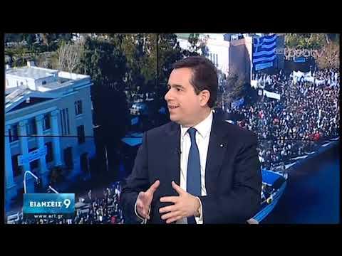 Ν. Μηταράκης στην ΕΡΤ1: Θα περιορίσουμε τις μεταναστευτικές ροές   22/01/20202   ΕΡΤ
